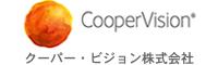 クーパー・ビジョン株式会社
