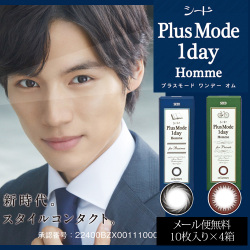 PlusMode 1day Homme